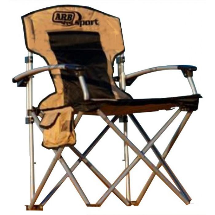fauteuil pliant arb modul 39 auto pi ce occasion casse 4x4. Black Bedroom Furniture Sets. Home Design Ideas